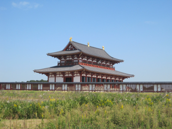 Heijo Palace Site