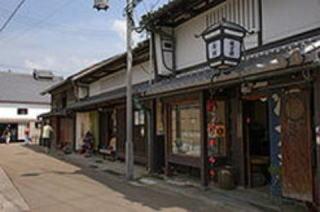 Naramachi Town
