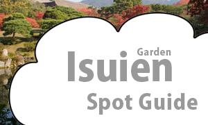 At Isuien Garden